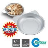 【MARUKAN】貓臉鋁製涼墊 MK-CT-417(N092C13)