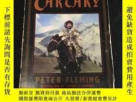 二手書博民逛書店News罕見From TartaryY86611 Peter Fleming Houghton Mifflin
