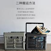 塑料車載后備箱儲物箱野餐籃折疊籃子家用零食筐收納筐【探索者】