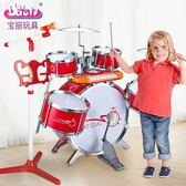 架子鼓兒童初學者1-3-6歲寶寶玩具樂器大號爵士鼓男女孩入門 熊熊物語