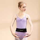護帶法國三沙運動舞蹈護腰男女束腰綁帶保暖舞蹈護具晴天時尚
