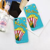 iPhone手機殼 可掛繩 可愛的爆米花先生 矽膠軟殼 蘋果iPhone7/iPhone6 手機殼