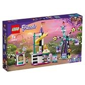 LEGO樂高 41689 魔術樂園摩天輪 玩具反斗城