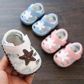 黑五好物節嬰幼兒夏季0一1歲嬰兒涼鞋軟底0-6-12個月新生兒鞋男女寶寶學步3   夢曼森居家