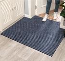 客廳地毯 進門地墊入戶門腳墊門墊家用客廳地毯可裁剪門口吸水防滑蹭土定制【快速】