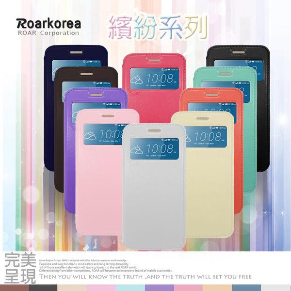 ◎繽紛系列 HTC One M9 Plus 皮革視窗側掀皮套/可立式/磁吸式/保護套/矽膠套/手機套/皮套