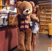 泰迪熊貓公仔18抱抱熊女生布娃娃2米大熊毛絨玩具生日禮物wy【全館免運可批發】