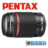 【送清潔三寶】 PENTAX HD DA 55-300 mm F4-5.8 ED WR 防水望遠變焦鏡頭 (富堃公司貨)