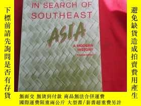 二手書博民逛書店IN罕見SEARCH OF SOUTHEAST ASIAY179070