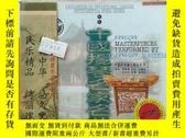 二手書博民逛書店中國揚琴名家名曲罕見CDY3331 中國唱片上海公司出版 中國唱