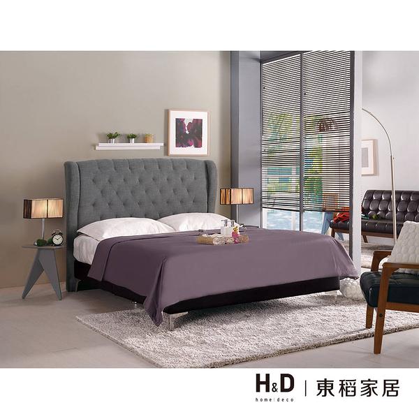 床架 床底 多娜達5尺雙人床(灰色布)(18CM/154-2)【DD House】