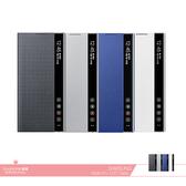 Samsung三星 原廠Galaxy Note10+ N975專用 全透視感應皮套【公司貨】