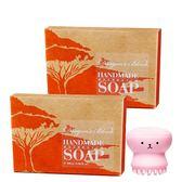 佐登妮絲 新品上市-龍血求麗精油手工皂100g2入 贈章魚洗臉刷 頂級精油 臉部洗顏皂 香皂