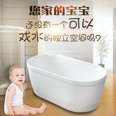 衛浴家用日式獨立式水療spa迷你小戶型衛生間成人壓克力浴缸