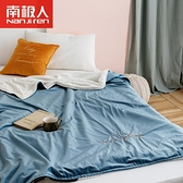 南極人懶人披肩披風加厚毛毯空調毯小毯子單人辦公室午睡斗篷毯夏 夢幻小鎮ATT