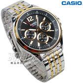 CASIO卡西歐 MTP-E303SG-1A 優雅成熟大氣 三眼多功能 石英男錶 防水 金色x黑 MTP-E303SG-1AVDF