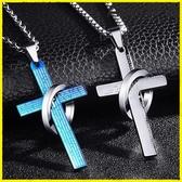 【伊人閣】十字架 簡約十字架男士項鍊吊墜女韓版人掛墜個性裝飾品掛飾百搭
