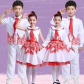 表演服裝 兒童合唱服大合唱團歌舞中小學生詩歌朗誦演出服女童 LR13475【Sweet家居】