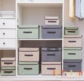 衣服儲物箱家用無紡布收納箱布藝儲物盒箱衣櫃可折疊收納盒【倪醬小鋪】