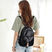 小背包 新品羊皮女雙肩包真皮媽咪包時尚韓版百搭多功能軟皮女士背包