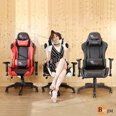 造型椅 電腦椅《百嘉美》加深酷炫賽車造型電競椅/電腦椅/辦公椅/賽車椅(三色可選)