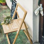 Zeller Life|個性看板椅凳
