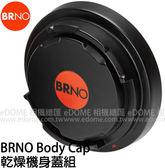 BRNO Body Cap 乾燥機身蓋組 for CANON 相機 (免運 立福貿易公司貨) 乾燥蓋 防潮蓋 附5包乾燥劑