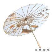 牡丹流蘇油紙傘超小婚慶復古風雨傘