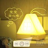 檯燈臥室燈具床頭小夜燈充電 帶遙控插電可調光嬰兒喂奶新生兒 自由角落