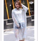 成人雨衣 小燕子時尚旅游透明長款連體雨披成人戶外男女式單人徒步防水雨衣 歐萊爾藝術館