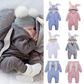 長袖連身衣 嬰兒大耳朵兔子連帽拉鏈爬服 W71067 AIB小舖