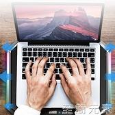 諾西Q8筆記本電腦風扇散熱器底座水冷支架手提電腦游戲本靜音降溫 至簡元素