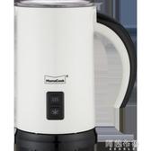 奶泡機 奶泡機電動打奶器家用全自動打泡器冷熱商用牛奶加熱拿鐵咖啡奶沫 阿薩布魯
