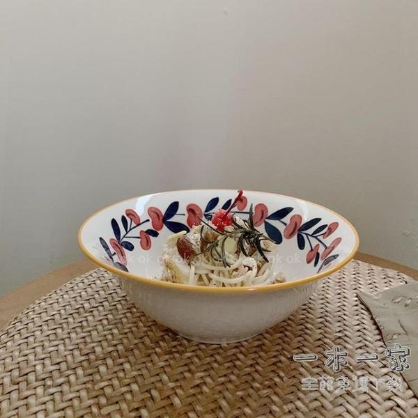 甜品碗 ins陶瓷碗斗笠面碗沙拉碗復古紅豆韓國風大碗湯面麥片日式泡面碗