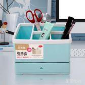 辦公室桌面客廳臥室整理抽屜梳妝臺化妝品收納盒      SQ7754『美鞋公社』TW