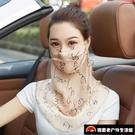 真絲口罩護頸夏季透氣薄款防曬面紗女騎車遮臉遮陽【探索者戶外生活館】