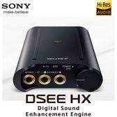 SONY PHA-3 (贈硬殼收納盒) Hi-Res頂級可攜式耳機擴大機,公司貨,兩年保固
