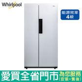 Whirlpoo惠而浦600L變頻玻璃對開冰箱WHS600L含配送到府+標準安裝【愛買】