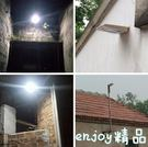 雙12狂歡購 太陽能燈戶外庭院燈家用門燈...