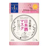 KOSE高絲 美肌職人日本酒保濕面膜7枚【康是美】