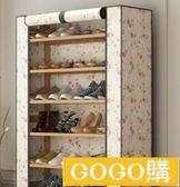 防塵鞋架多層簡易家用鞋櫃簡約現代經濟型多功能楠竹置物架gogo購