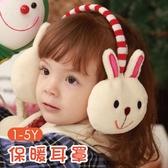 毛絨保暖耳罩可愛動物 成人兒童寶寶耳罩短絨毛柔軟厚實 禦寒1 5Y 【JD0042 】