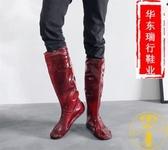 農田靴農用男士軟底水鞋襪插秧鞋捕魚鞋雨鞋【雲木雜貨】