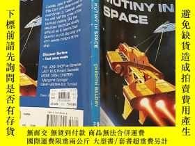 二手書博民逛書店Mutiny罕見in Space:太空叛變Y200392