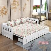 雙人沙發床 實木沙發床可褶疊小戶型沙發多功能1.5米推拉坐臥兩用客廳雙人1.8T