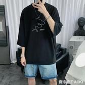 夏季七分短袖t恤男潮流寬鬆ins超火cec上衣服港風潮流冰絲7分半袖 青木鋪子