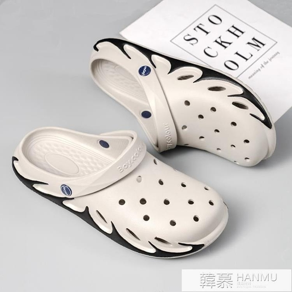男士洞洞鞋2021夏季新款包頭拖鞋潮流外穿個性沙灘鞋軟底防滑涼拖 母親節特惠