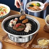 韓式木炭燒烤爐家用室內無煙火炭烤肉爐商用烤盤火盆碳烤烤肉鍋 范思蓮恩