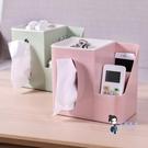 面巾盒 創意多功能桌面紙巾盒抽紙盒捲紙筒家用臥室客廳遙控器茶几收納盒 多色