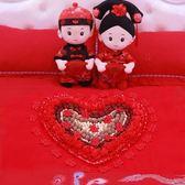 早生貴子擺件婚床布置浪漫心形擺件[gogo購]
